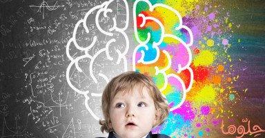 كيف تساعد نظرية العقل الأطفال على فهم الآخرين؟