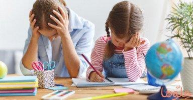 فوائد الواجبات المدرسية للأطفال