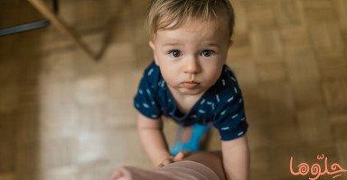 تعلّق الأطفال الزائد بالأهل