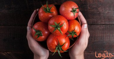 فوائد الطماطم لصحة الجسم والعناصر الغذائية في البندورة