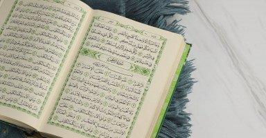 تفسير رؤية قراءة سورة الرحمن في المنام بالتفصيل