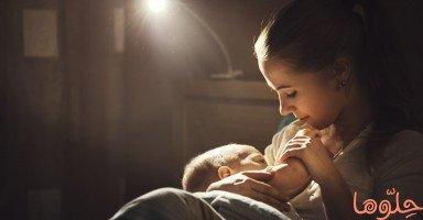 الرضاعة الطبيعية الفوائد والعوائق والحلول