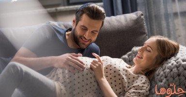 أفضل الأوضاع الجنسية للحامل
