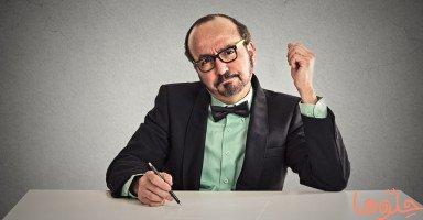 لغة الجسد في مقابلات العمل سر مقابلة العمل الناجحة