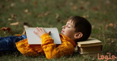 ماذا تعرف عن مفهوم ثقافة الأطفال؟