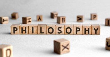 دراسة تخصص الفلسفة ومستقبل قسم الفلسفة