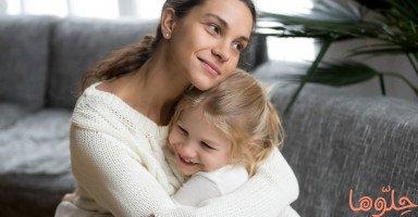 التعامل مع بنات الزوج وأبنائه (كيف أتعامل مع أولاد زوجي؟)