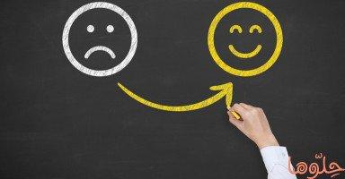 تحسين المزاج وطرق تعزيزالشعور الجيد