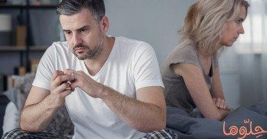 كيف تتعاملين مع كراهية زوجك؟