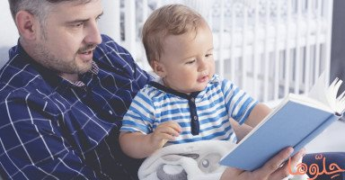 أهم كتب تربية الأطفال مع روابط للشراء والتحميل