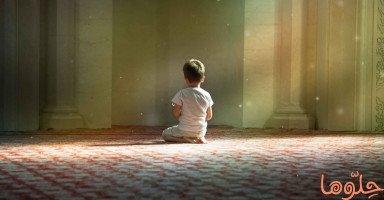 قواعد تربية الأبناء في الإسلام وجوانب التربية الإسلامية