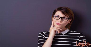 ما علاقة ذكاء المرأة بحظها السيء في الحب؟
