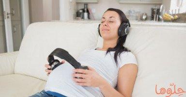 تأثير الموسيقى على الأم والجنين