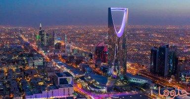 أبرز معالم مدينة الرياض عاصمة المملكة العربية السعودية