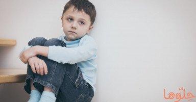 اكتئاب الأطفال وأعراضه وعلاج الطفل المكتئب