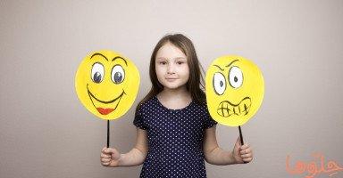 الذكاء التفاعلي والاجتماعي عند الأطفال