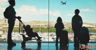 كيف يكون السفر مع الأطفال ممتعاً ومفيداً؟