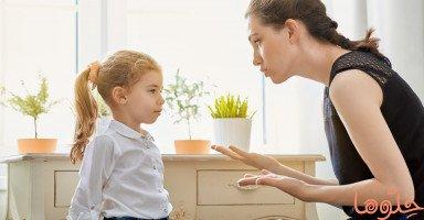 تهذيب وتأديب الطفل