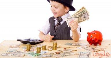 كيف تعلم أطفالك الإدارة الماليّة؟