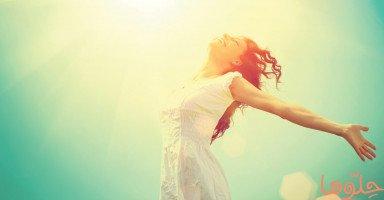 مفاتيح السعادة في الحياة