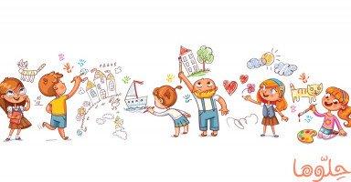 أوقات فراغ الأطفال وطريقة استثمارها