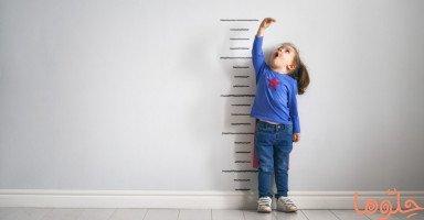 أسباب وعلاج القزامة عند الأطفال
