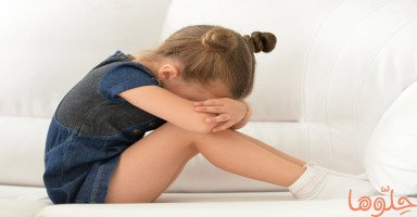 كيف تعرفين أن طفلك يعاني الاكتئاب؟