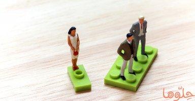الرفض الاجتماعي للمرأة وتأثير الاستبعاد الاجتماعي