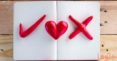 10 علامات للحب الكاذب والعلاقات غير الصحية