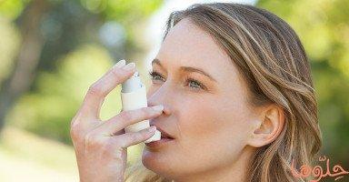 مرض الرّبو (Asthma) عند البالغين