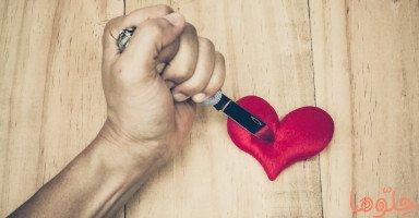 الطلاق العاطفي أسبابه وطرق علاجه