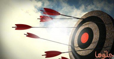 طرق فعالة لتنفيذ أهدافك وتجنب الفشل