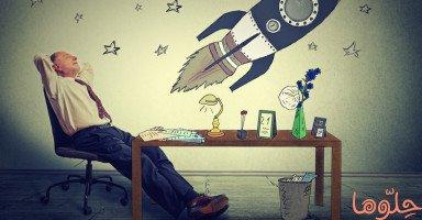 فوائد أحلام اليقظة وعلاقتها بالإبداع