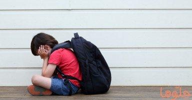 أسباب خوف الطفل من المدرسة (الرهاب المدرسي عند الأطفال والمراهقين)