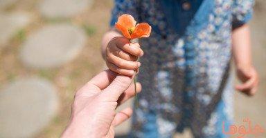 اللطف وسيلة فعّالة للحدّ من القلق