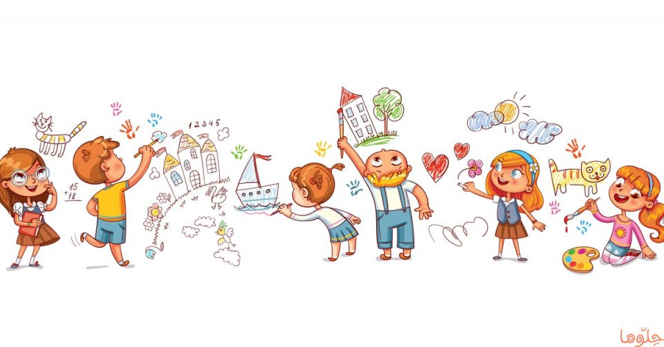 كيف نشغل وقت الاطفال