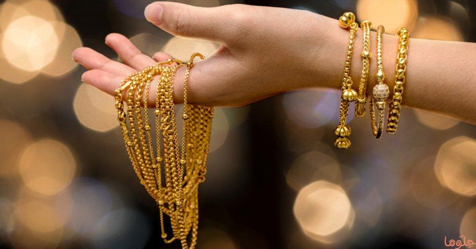 الاقتصادية لا يحصى انحراف حلم الاساور الذهب للحامل Loudounhorseassociation Org
