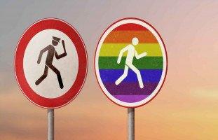 هل المثلية الجنسية مرض؟