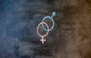 التربية الجنسية وشرح العلاقة الزوجية للأطفال