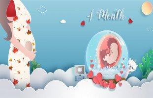 أعراض الحمل في الشهر الرابع وأسباب عدم الإحساس بالحمل في الرابع