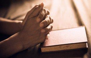 الدعاء في المنام وحلم الدعاء بأسماء الله الحسنى