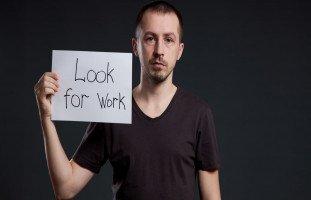 نظرة المجتمع للعاطل عن العمل وفرص الخروج من البطالة