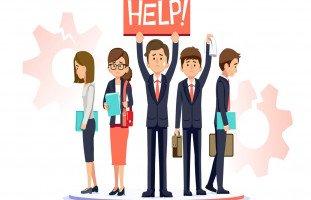 البطالة، أسبابها وعلاجها