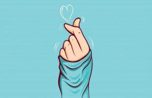 كيف تكسب قلب من تحب وتجذب انتباهها إليك؟