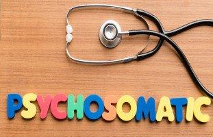 """الأمراض الجسدية ذات المنشأ النفسي """"النفسية الجسدية"""""""