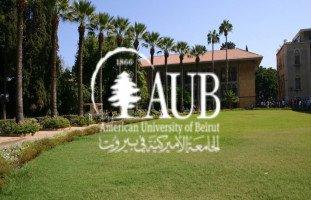 الجامعة الأمريكية في بيروت AUB