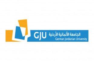 الجامعة الألمانية الأردنية GJU