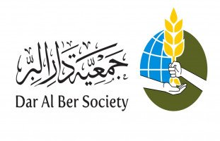 جمعية دار البر الخيرية في الإمارات