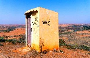تفسير الحمامات العامة في المنام وحلم المراحيض العمومية