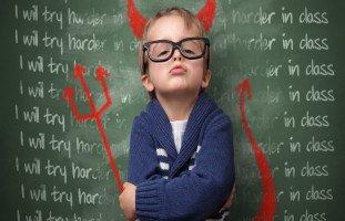 التعامل مع التلميذ المشاغب